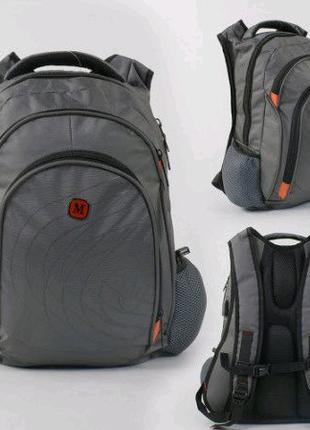 Рюкзак городской школьный C 43542 с 2 кармана, usb кабелем