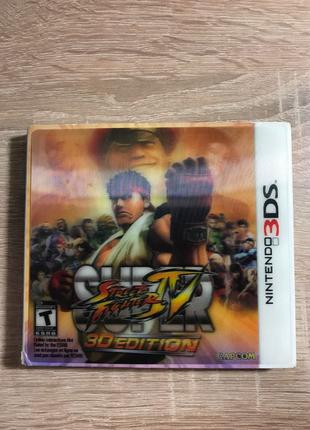 Super  Street Fighter 4 3D Edition  для Nintendo 3DS