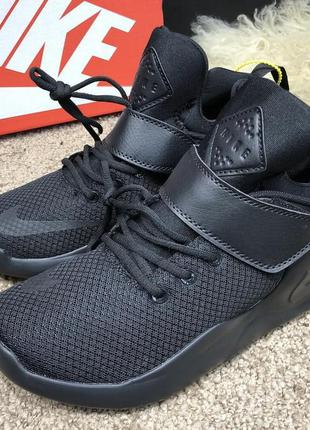 Nike kwazi black