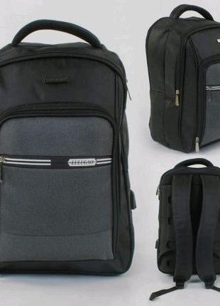 Рюкзак городской школьный C 43643 с 3 карманами, usb кабелем