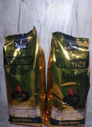 Кофе зерно 1 кг