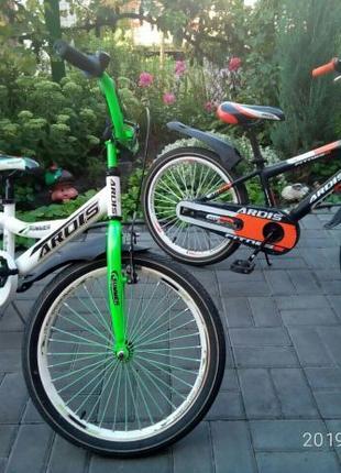 """Детские велосипеды Ardis FITNESS BMX 20"""" (A20BMX08)"""