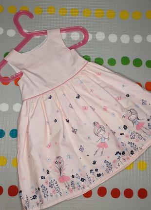 Платье 80-86см мамин дом