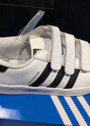 Детские кроссовки adidas superstar foundation k b26070