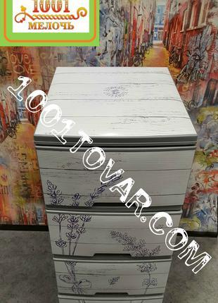 Комод пластиковый Алеана, с разным декором, 4 ящика Детский комод