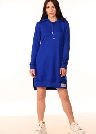 Платье-туника quest wear электрик