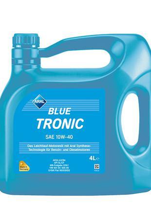 Моторное масло Aral 10w40 Blue Tronic 4л