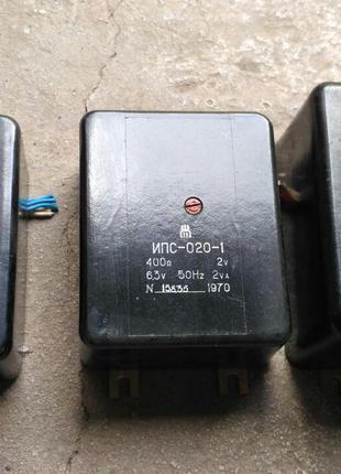Стабилизаторы напряжения ИПС-020