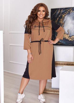 Платье женское большого размера, платье плюс сайз, жіноче плат...