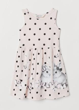 Летнее детское платье h&m