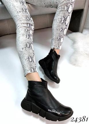 Осень натуральная кожа эффектные ботинки на массивной подошве ...