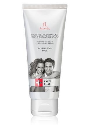Разогревающая маска против выпадения волос expert pharma