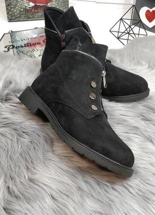 Демисезонные ботиночки больших размеров