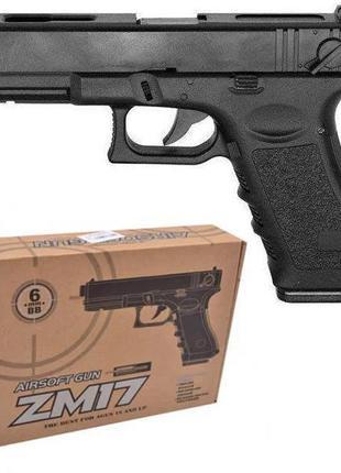 Игрушечный металлический пистолет ZM17 Глок 17, пластиковые пули