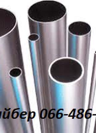 Труба нержавеющая круглая от 6мм до 254мм зеркальная матовая