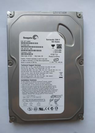 Жесткий диск Seagate Barracuda 160 gb 7200.9 (ST3160811AS)