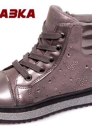 Утепленные деми ботинки хайтопы на флисе с супинатором р.27-32...