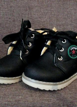 Детские ботинки осень-зима для мальчика, 14 см