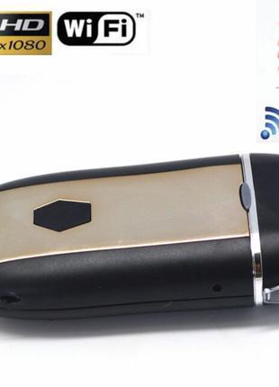 Бритва  камера  FULL HD WI FI POWER BANK