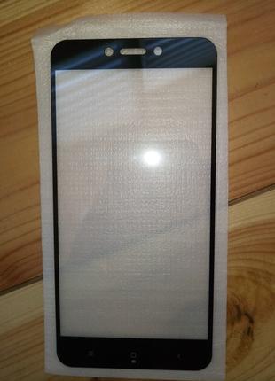 Защитное стекло для Xiaomi Redmi 5A