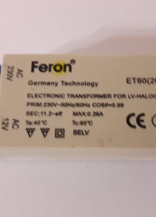 Электронный трансформатор Feron ET60 20-60VA Германия