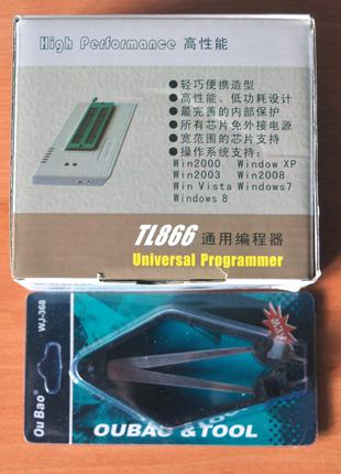 Программатор TL866II Plus (новая модель) + 9 адаптеров