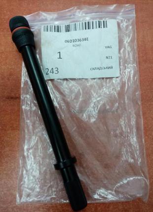 Трубка напрямна щупа рівня масла (06D103634E) VAG AUDI