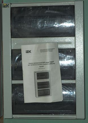 """Щит учетно-распределительный ЩУРн-1/24-1 41 IP31 """"LIGHT"""" IEK"""