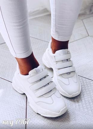Белые кроссовки на липучках,белые массивные кроссовки на трех ...