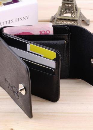 Функциональный мужской кошелек,портмоне экокожи