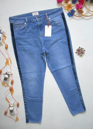 Шикарные актуальные стрейчевые джинсы скинни с велюровыми ламп...