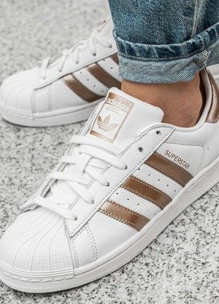 Adidas superstar кроссовки оригинал женские