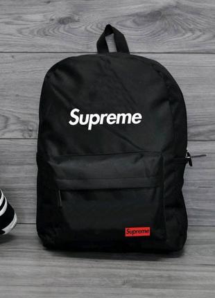 Стильный рюкзак supreme 🔥