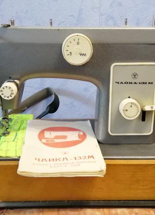 Швейная машинка с электроприводом Чайка-132М