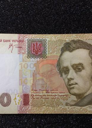 Сто 100 гривен Украина 2005 год редкий серийный номер