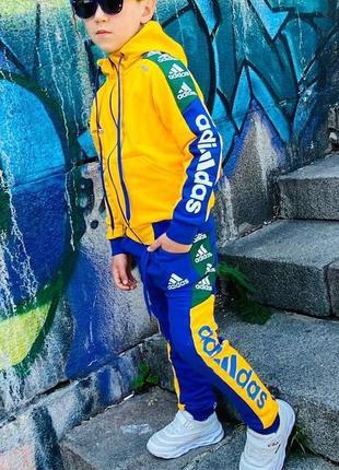 Спортивный костюм для мальчиков и подростков