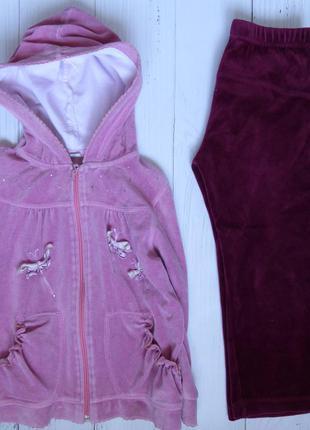 Спортивный костюм\комплект одежды девочке 110-116
