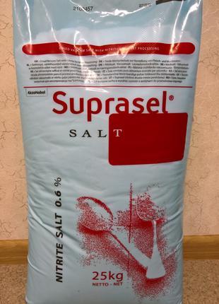 Соль нитритная Suprasel 0.6% NaNO2 (AkzoNobel Дания).