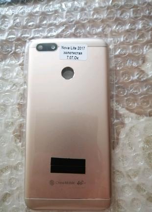Huawei Nova Lite 2017;P9 Lite mini (SLA-L02, SLA-L03, SLA-L22);Y6