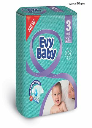 Подгузники Evy Baby размер 3, 5-9 кг, 27 шт