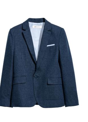 Школьный пиджак нм 152