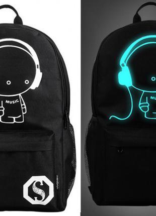 Школьная распродажа! Стильные светящийся LED рюкзаки