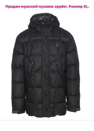 мужской пуховик, мужская ветровка, мужская зимняя куртка