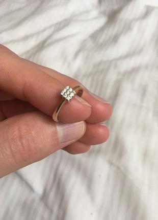 Обручальное кольцо, помолвочное кольцо, золотое кольцо с бриллиан