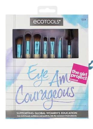 Ecotools набор кистей для макияжа eye am courageous