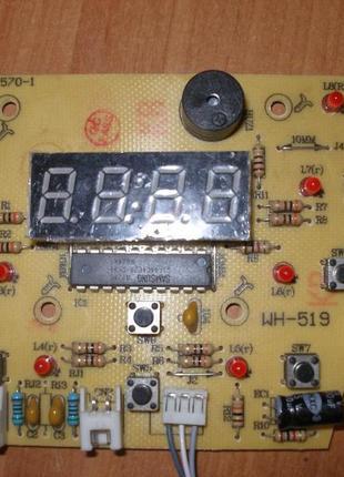 Модуль (плата) управления мультиварки Saturn ST-MC 9188