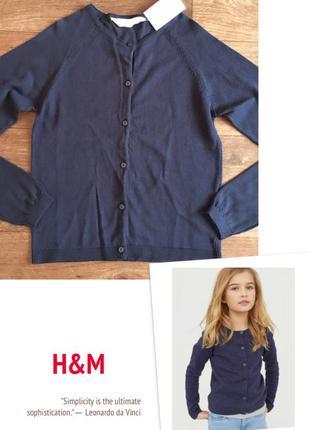 Кардиган, джемпер,кофта h&m тонкой вязки на пуговицах/в школу/...