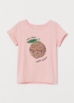 Футболка, футболочка h&m с реверс-пайетками лимон