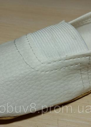 Чешки белые обувь для гимнастики и хореографии оптом