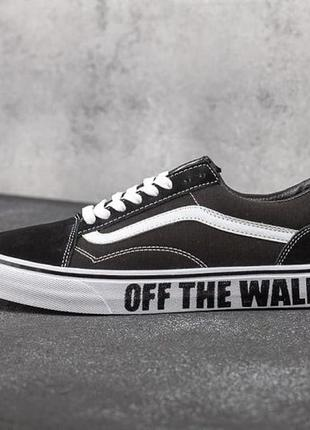 Кеди vans old skool off the wall